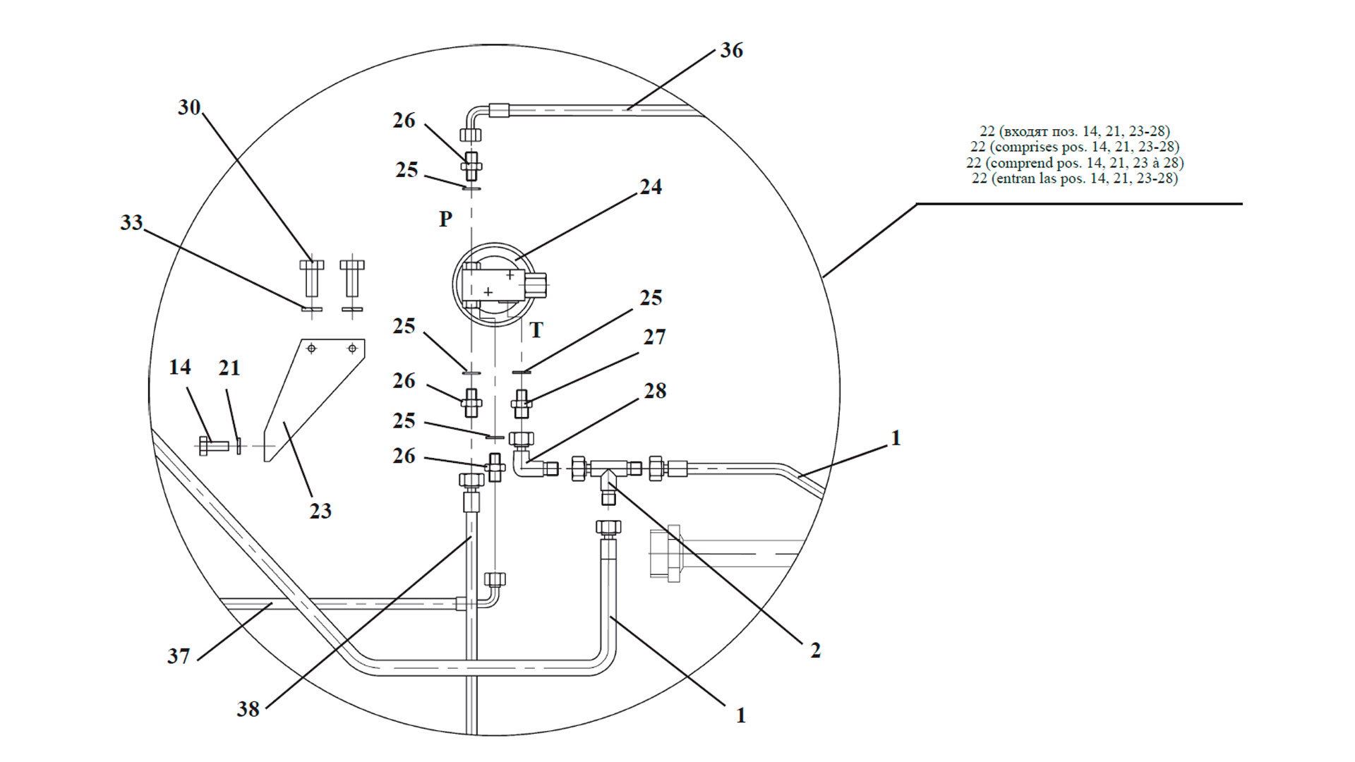 Управление гидрораспределителем ТО-28A.76.09.000
